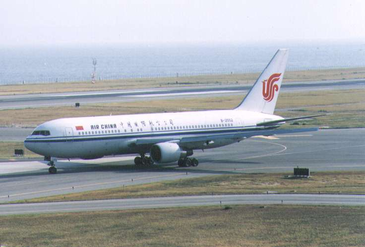 The Kinhae 767 China Air CFIT accident in Pusan